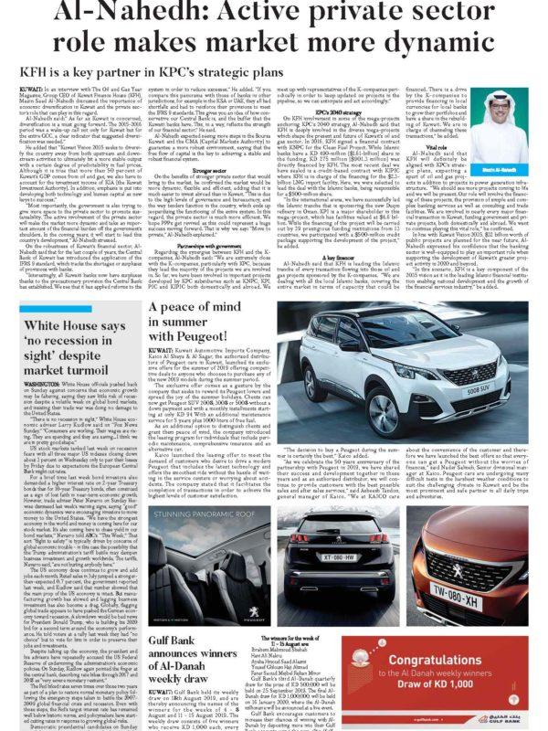 Kuwait times P.14