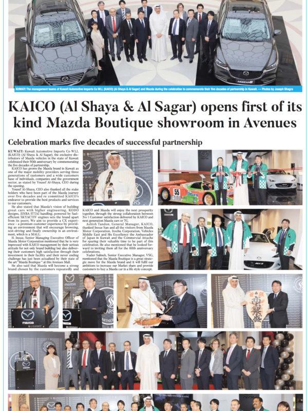KAICO Al Shaya & Al Sagar opened the first of its kind Mazda Boutique showroom in AVENUES6