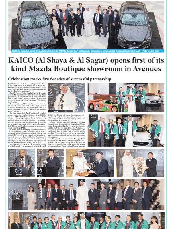 KAICO Al Shaya & Al Sagar opened the first of its kind Mazda Boutique showroom in AVENUES_1