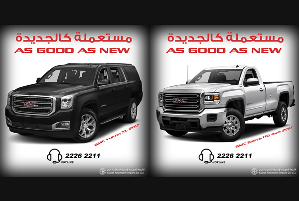 Used cars new arrival
