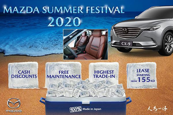 Mazda Summer Festival 2020